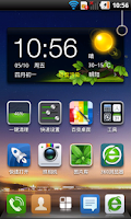 Screenshot of 360 Fast Lock Widget
