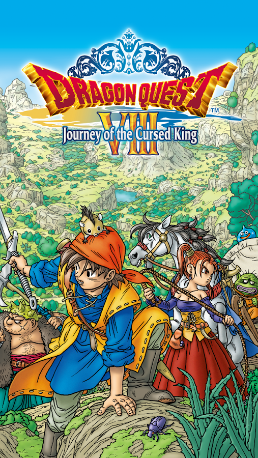 DRAGON QUEST VIII Screenshot 0