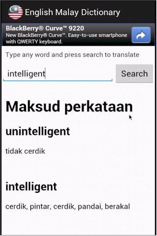 Free English Malay Dictionary
