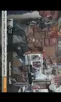 Screenshot of Al Sharqiya News الشرقية نيوز