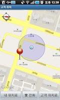 Screenshot of 대리만족-대리운전(기사용) 셔틀 실시간 지도