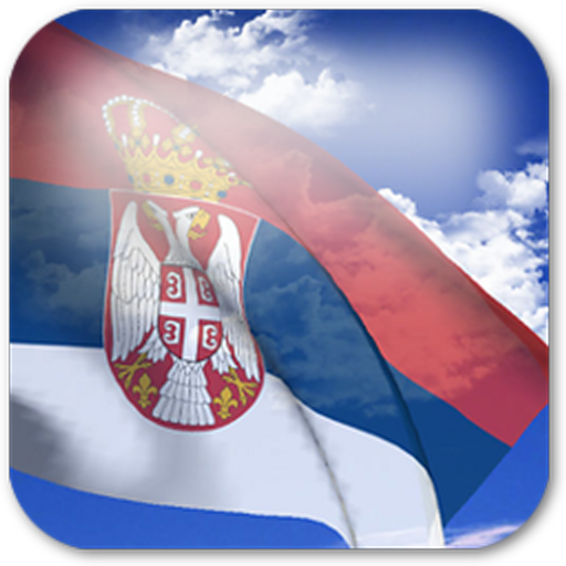 Android aplikacija 3D Serbia Flag na Android Srbija