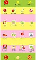 Screenshot of ガチャピン・ムック2 for[+]HOMEきせかえテーマ