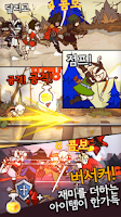 Screenshot of 판타지러너즈 for Kakao
