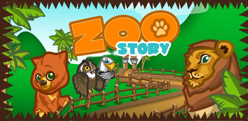 the zoo story analysis Edward albee's 'the zoo story' may not have a zoo, but there's definitely a story, at least a story of sorts in this lesson, we'll explore this.