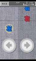 Screenshot of Right and Left
