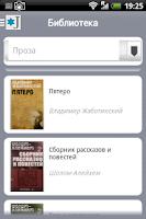 Screenshot of Jewish.ru