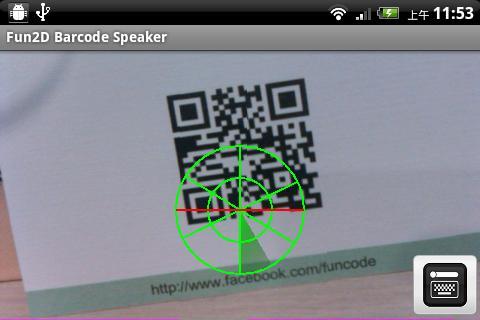 Fun2D Barcode Speaker