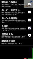 Screenshot of CopyPasteHelper