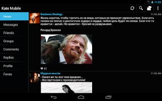 Screenshot of Kate Mobile for VK