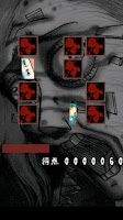 Screenshot of 恐怖の神経衰弱 - 夏の怖い話アプリ特集 -