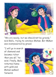 Famous Fables Across India 1 - screenshot