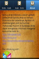 Screenshot of Kamus Arab Indonesia