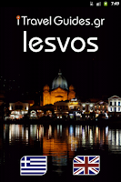 Screenshot of iTG Lesvos