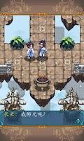 Screenshot of 古劍問心-仙劍 免费