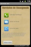 Screenshot of EmerServ 0.1