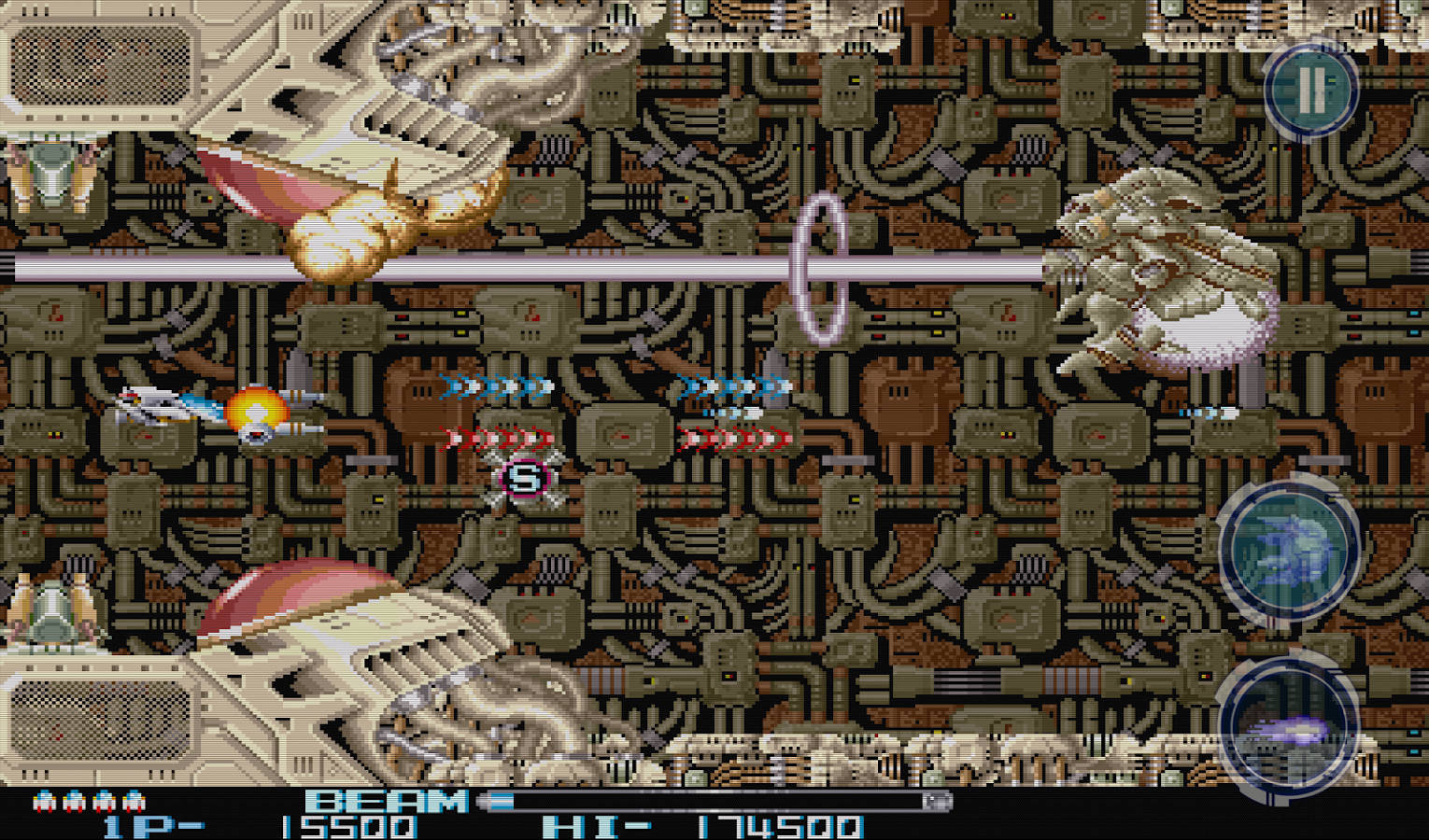 R-TYPE II Screenshot 7