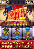 Screenshot of マジカルハロウィン4