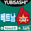 YUBISASHI 베트남  touch&talk icon