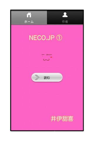NECO.JP01