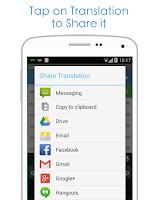 Screenshot of German Translator