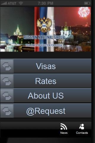 Russian Visa Center