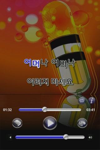 어머나 - 장윤정[노래방]