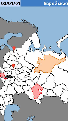 Russian federal structure