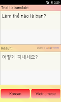 Screenshot of Vietnamese Korean Translator