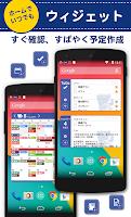 Screenshot of 大人気カレンダーLifebear きせかえ・予定・日記・無料