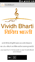 Screenshot of Vividh Bharti
