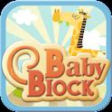 Bebé bloque de rompecabezas icon