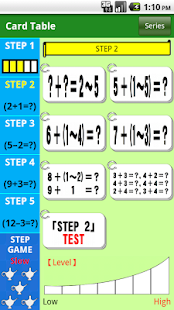 Addition・Subtraction - screenshot