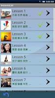 Screenshot of Chinese Cafe Series 1 free