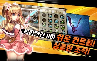 Screenshot of AURA(아우라)