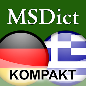 Dictionary Greek <-> German