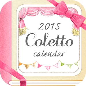 Cute Calendar App : かわいい カレンダー 2014 : カレンダー