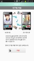Screenshot of 유키스(U-KISS) – 키스링(KISS Ring)