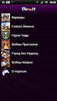 Screenshot of Online игры. Бесплатно!