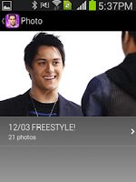 Screenshot of iWant Stars for Enrique