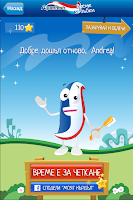 Screenshot of Aquafresh Време за зъбки