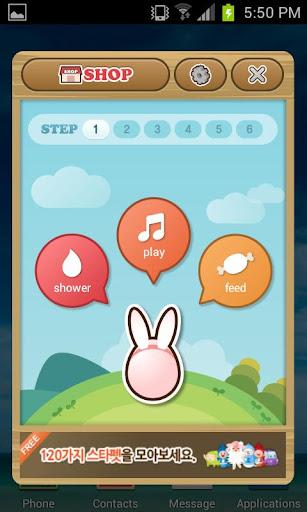 玩工具App|StarPet Clock Widget - Pink ra免費|APP試玩