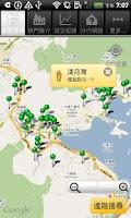 Screenshot of 長城物業