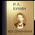App Бунин Иван Алексеевич apk for kindle fire