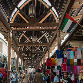 Old Souk, Dubai by Sarita Jithin - City,  Street & Park  Markets & Shops