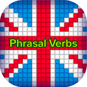 English Phrasal Verb Tests