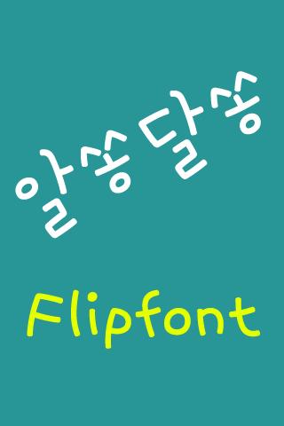 NeoMotley™ Korean Flipfont