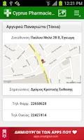 Screenshot of Cyprus Pharmacies (original)