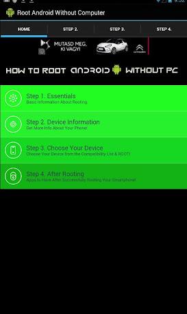 Как сделать рут без компьютера