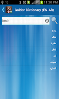 Screenshot of Golden Dictionary (EN-AR)
